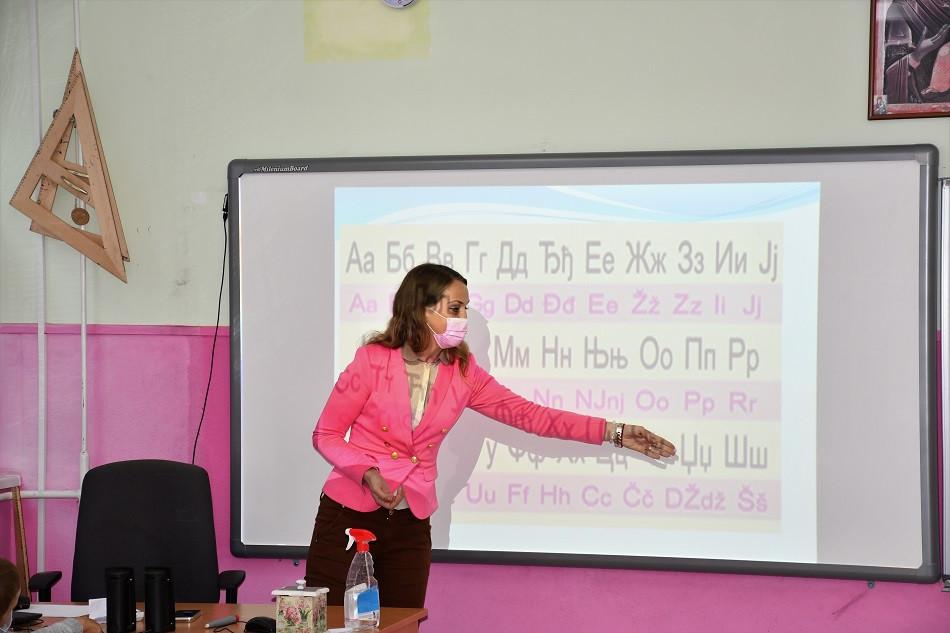 Demonstracija pametne table u učenju srpskog jezika U Smederevskoj Palanci
