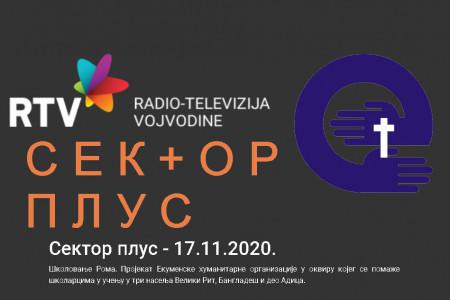 Sektor plus RTV -  EHO