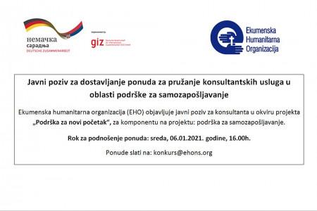 """Javni poziv EHO-GIZ projekat """"Podrška za novi početak"""""""